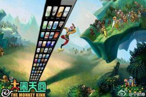 iphone5-troll (5)
