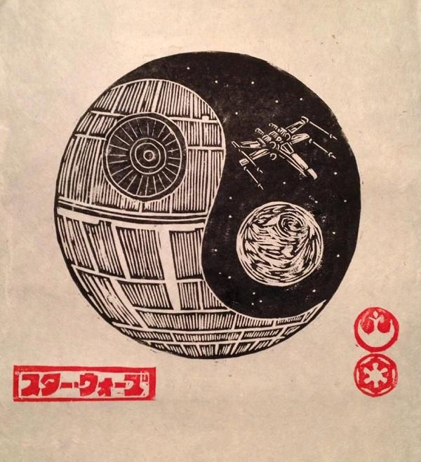 Star Wars - Yin Yang