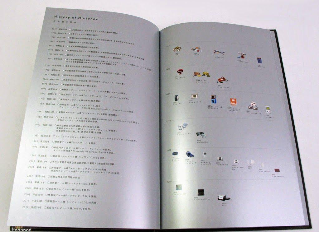 nintendo_brochure-2014 (15)