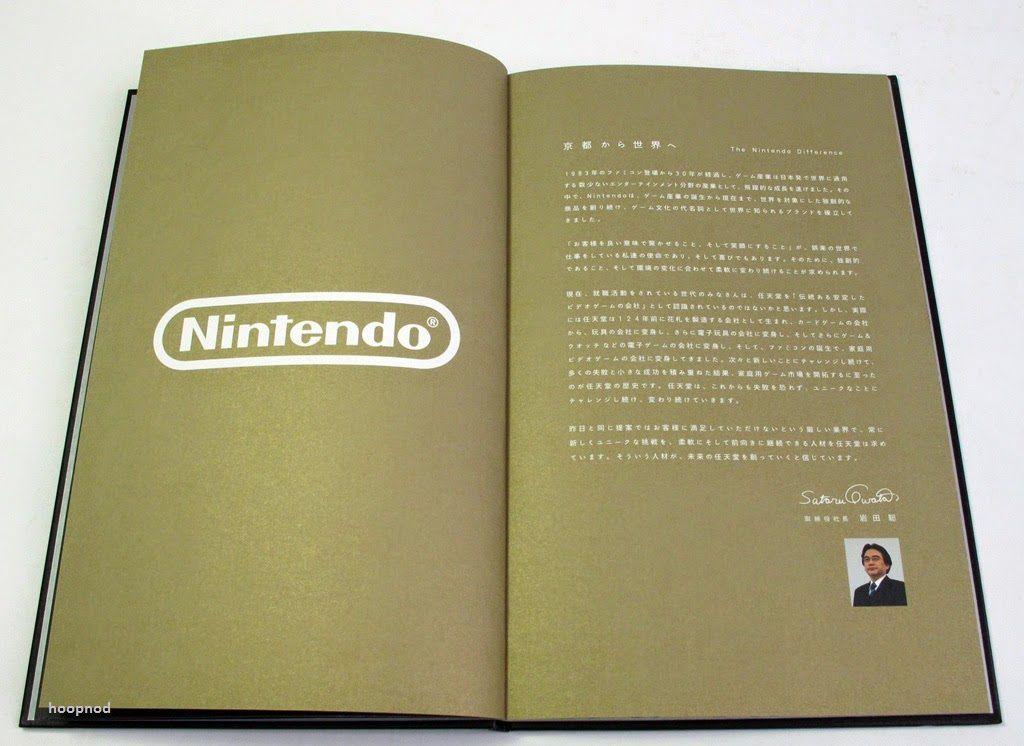 nintendo_brochure-2014 (7)