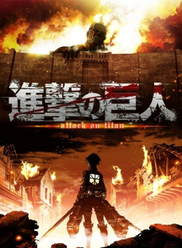 shingeki-no-kyojin-attaque-on-titan-affiche
