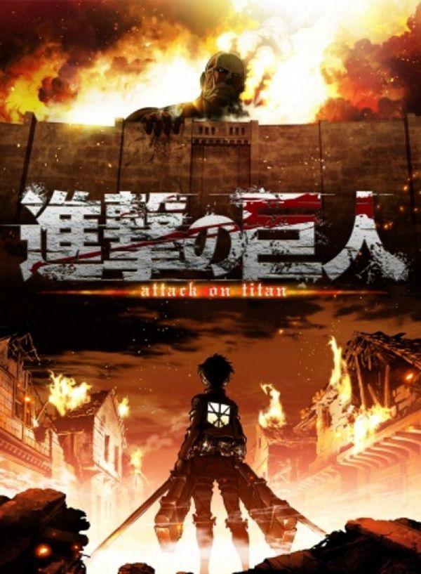 shingeki-no-kyojin-attaque-on-titan-affiche