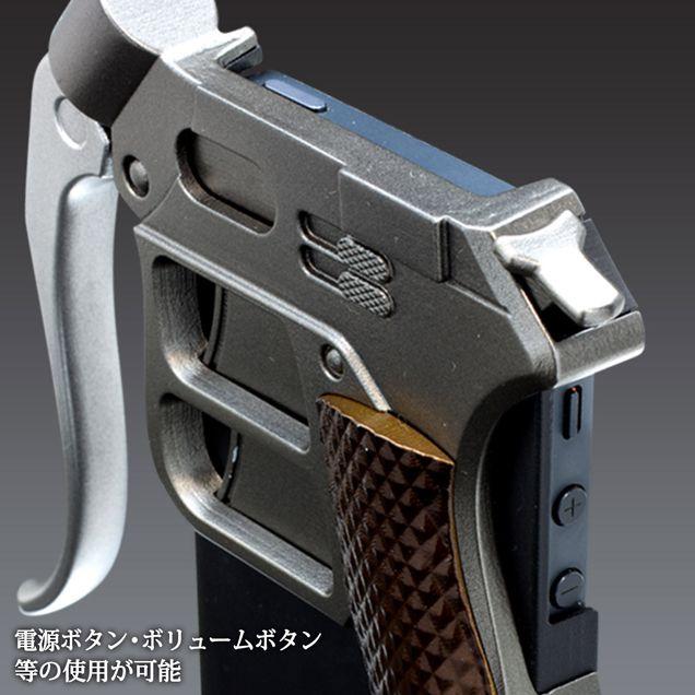 attack-on-titan-case-coque-iphone-5-4 [636 x 636]