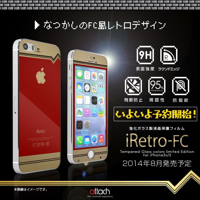 iretro-case-coque-iphone-nintendo-nes-4 [700 x 700]