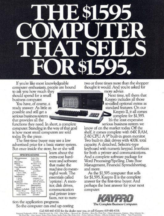 pub-vintage-ordinateur-ads-computer-15 [535 x 700]