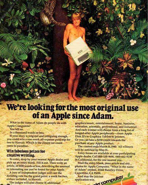 pub-vintage-ordinateur-ads-computer-17 [481 x 600]