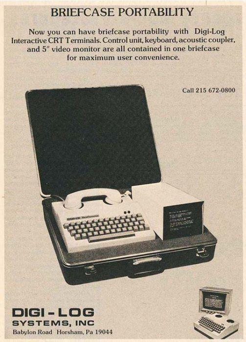 pub-vintage-ordinateur-ads-computer-19 [503 x 700]
