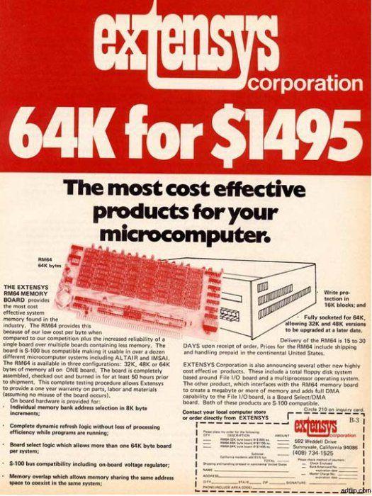 pub-vintage-ordinateur-ads-computer-21 [525 x 700]