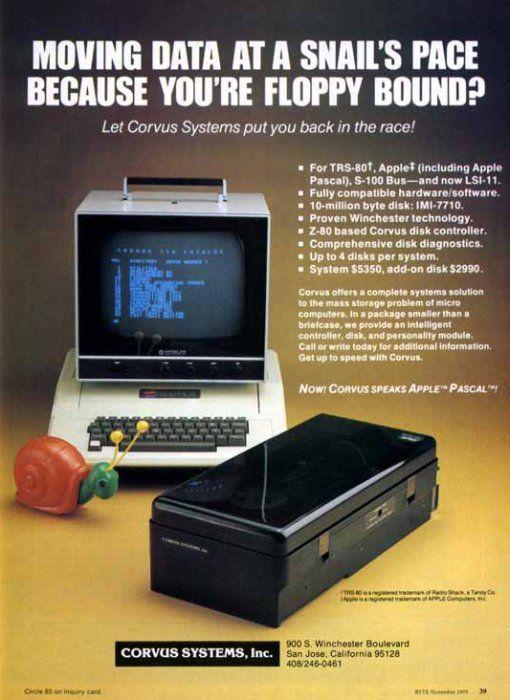 pub-vintage-ordinateur-ads-computer-7 [510 x 700]