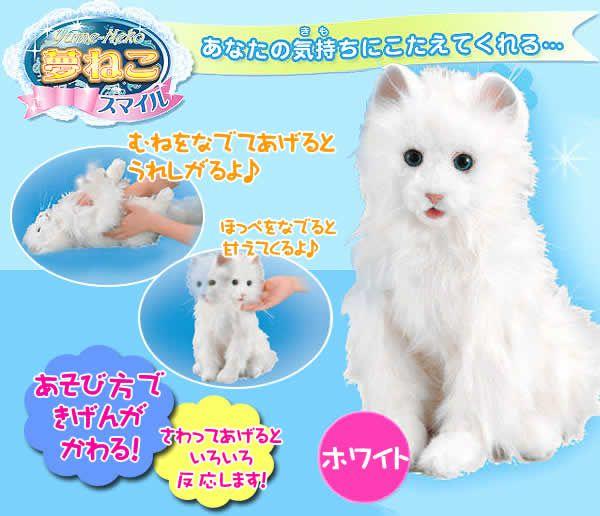 yume-neko-dream-cat-robot-sega [600 x 516]