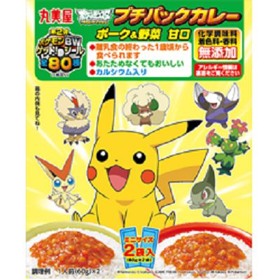 pokemon-sauce curry [400 x 400]