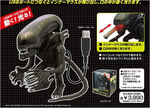 alien-usb-figurine-langue-lumineuse-3 [500 x 362]