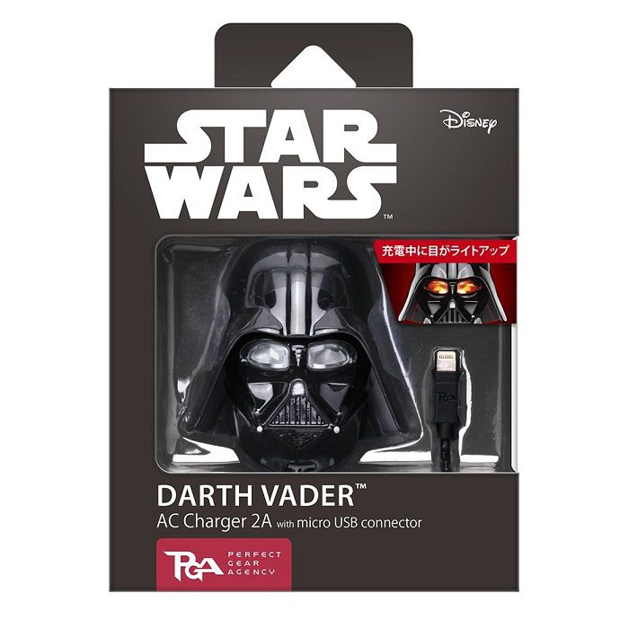 star-wars-batterie-rechargeable-dark-vador-smartphone-tablette-3 [700 x 700]