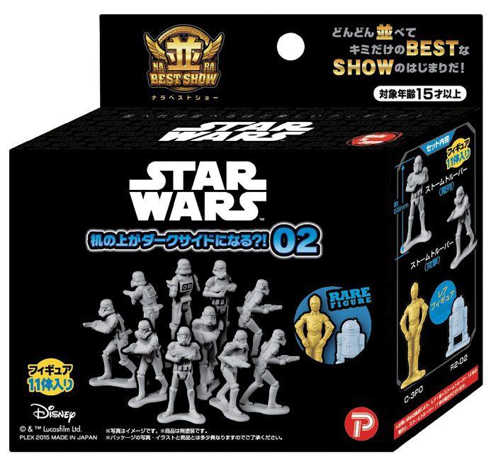 star-wars-petit-soldat-plastique-c3po-r2d2-stormtrooper-collection [700 x 655]