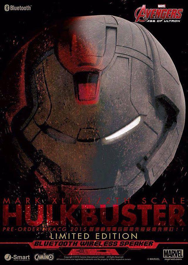 hulkbuster-iron-man-haut-parleur-bluetooth-enceinte-speaker [640 x 904]