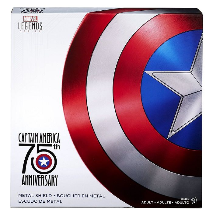bouclier-captain-america-75-anniversaire-marvel-collector-officiel-2 [700 x 700]