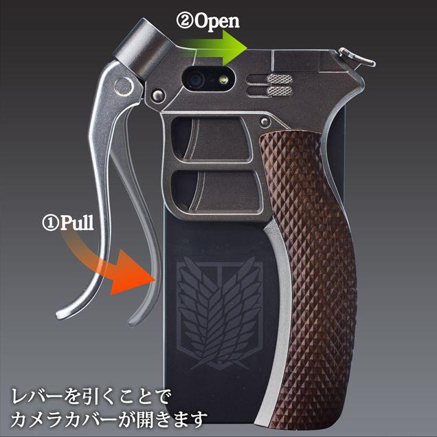 attack-on-titan-case-coque-iphone-5-3 [636 x 636]