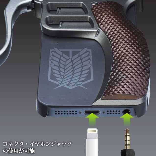 attack-on-titan-case-coque-iphone-5-5 [636 x 636]