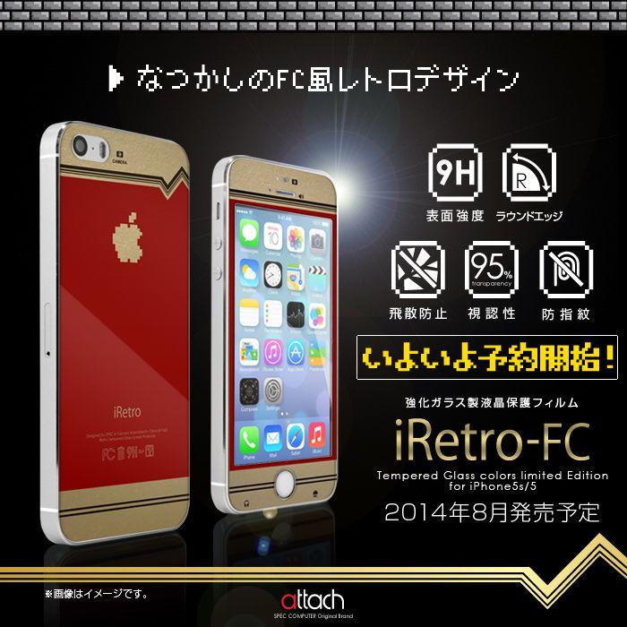 iretro-case-coque-iphone-nintendo-nes-4 [700 x 700]