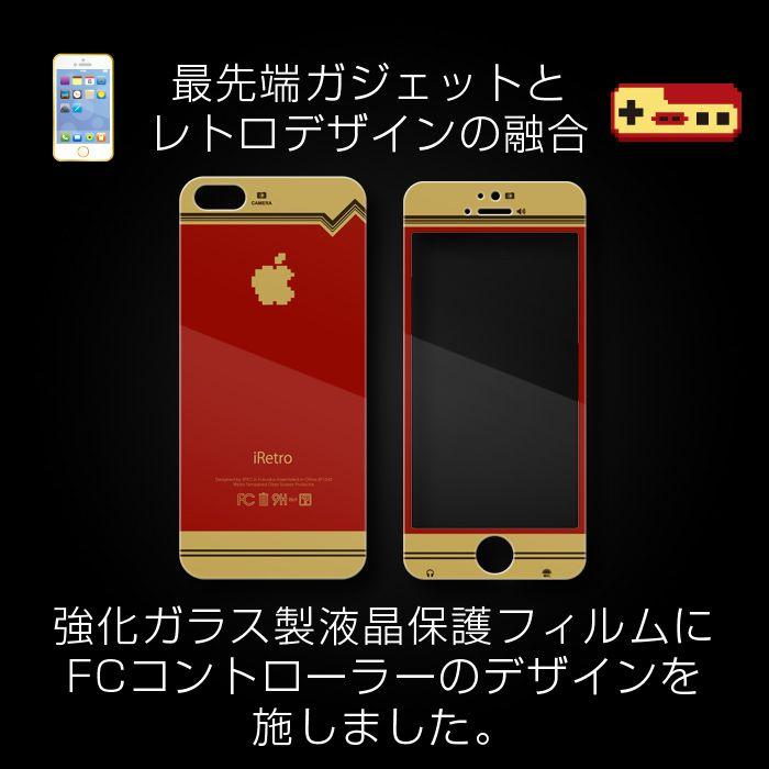 iretro-case-coque-iphone-nintendo-nes [700 x 700]