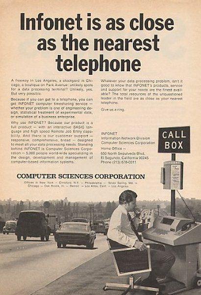 pub-vintage-ordinateur-ads-computer-16 [410 x 600]