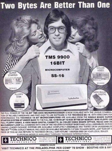 pub-vintage-ordinateur-ads-computer-3 [446 x 600]