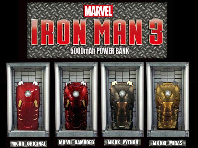 batterie-rechargeable-iron-man [640 x 480]