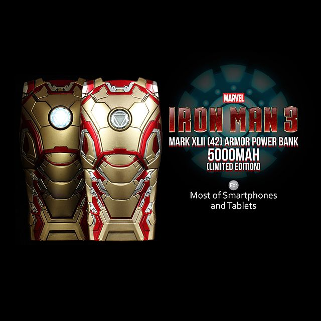 batterie-rechargeable-iron-man-mark-XLII [640 x 640]