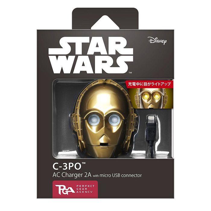 star-wars-batterie-rechargeable-c3po-smartphone-tablette-3 [700 x 700]
