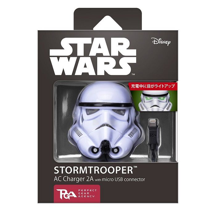 star-wars-batterie-rechargeable-stormtrooper-smartphone-tablette-3 [700 x 700]