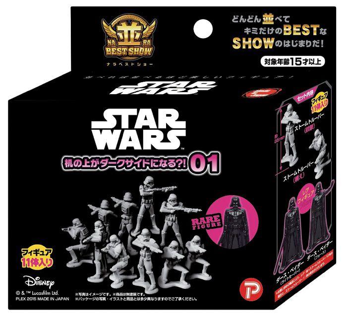 star-wars-petit-soldat-plastique-dark-vador-stormtrooper-collection [700 x 642]