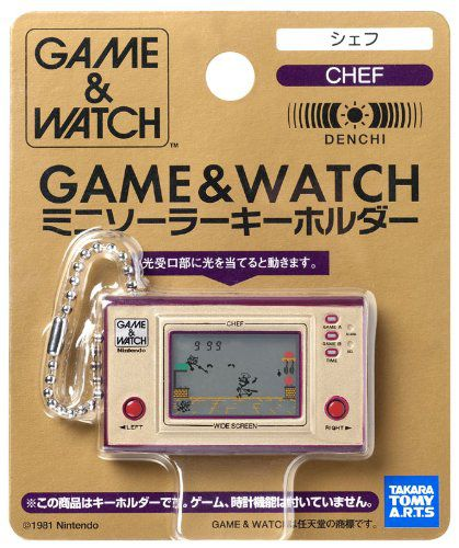 porte-cles-nintendo-chef-game-watch-419-x-500
