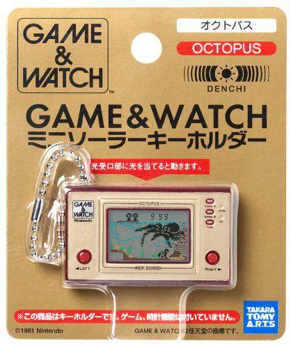 porte-cles-nintendo-octopus-game-watch-418-x-500