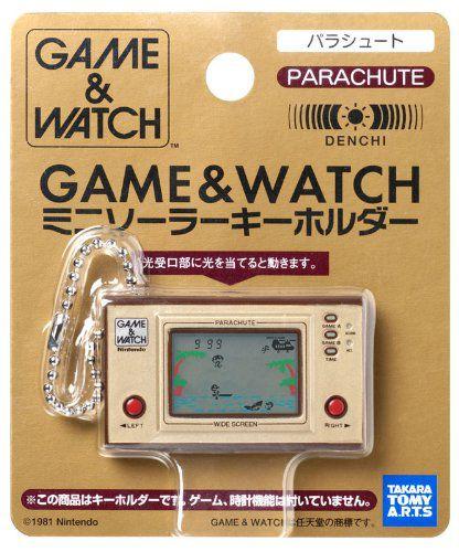porte-cles-nintendo-parachute-game-watch-416-x-500